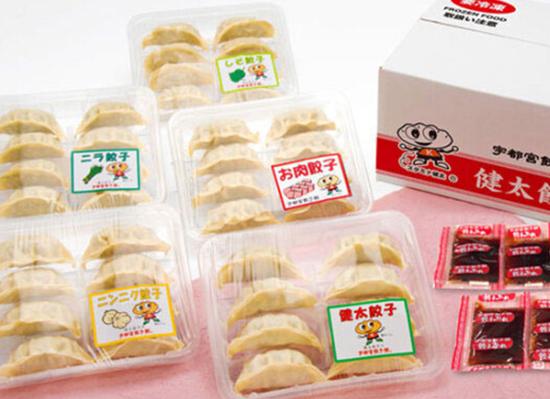 健太餃子店で人気の5種セット