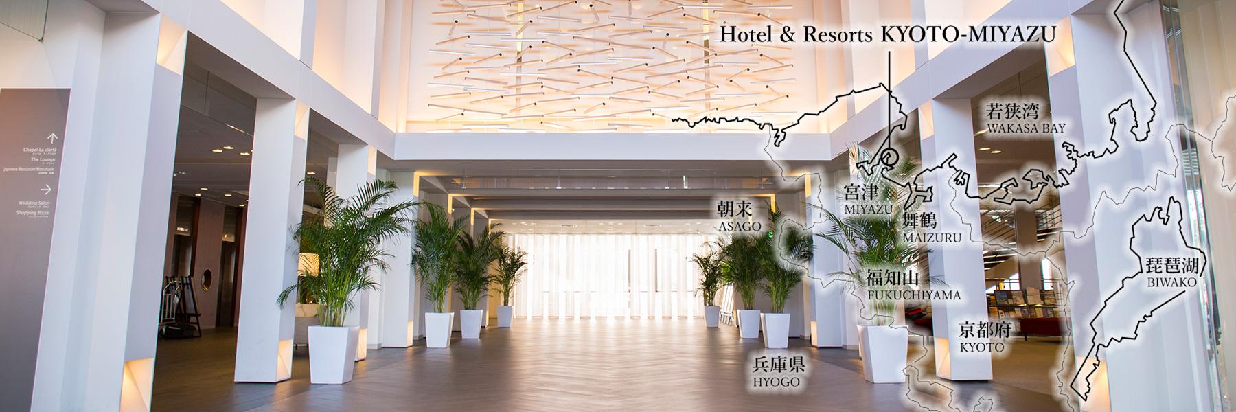 Hotel & Resorts KYOTO-MIYAZU