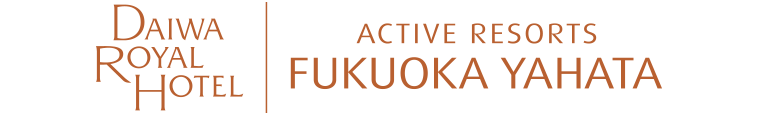 Active Resorts 福岡八幡